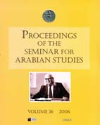 seminar for Arabian studies (36)