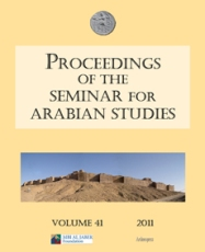 seminar for Arabian studies (41)