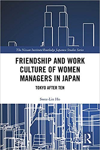 Friendship and work culture of women managers in Japan
