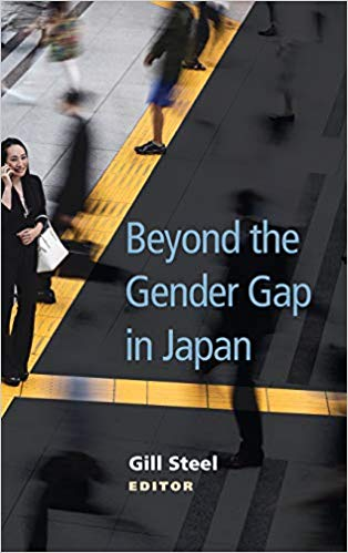 Beyond the gender gap in Japan