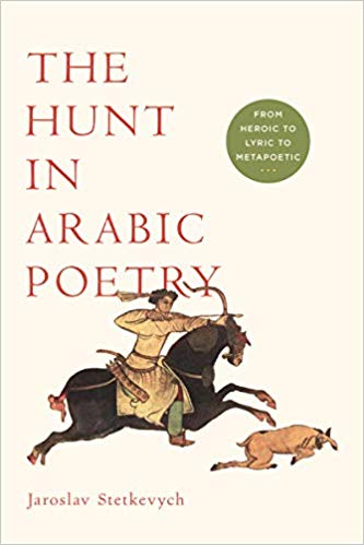 The hunt in arabic poetry