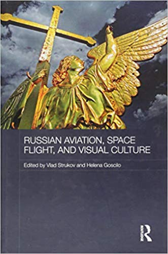 Russian aviation book cover