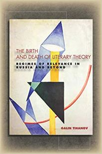 The Birth and Death of Literary Theory